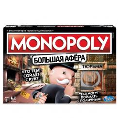 Монополия E1871 Настольная игра Hasbro E1871 Монополия Большая афера