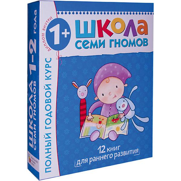 Настольные 162577 Книга Мозаика-Синтез Школа семи гномов 1-2 года