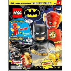 Набор лего - Журнал №4 (2019) (Lego Batman)