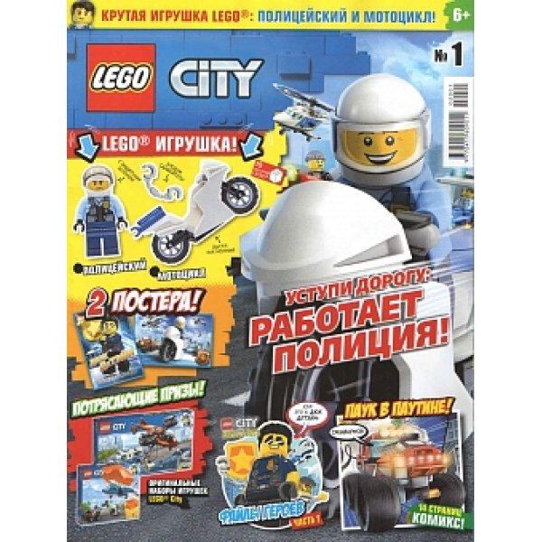977-2-411-609-011 Журнал Lego City № 01 (2020)