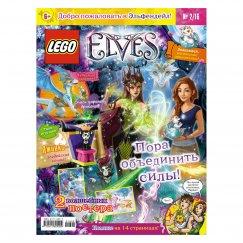 Набор лего - № 02 (2016) (Lego Elves)