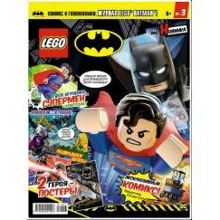 Набор лего - Журналы LEGO  Бэтман №3 выпуск 2019
