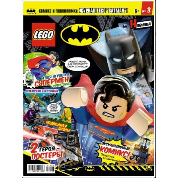 Набор Лего Журналы LEGO  Бэтман №3 выпуск 2019