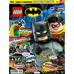 Набор лего - Журнал LEGO Бэтман №2 выпуск 2019