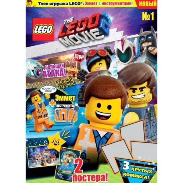 Набор Лего Журнал LEGO Муви выпуск №1 2019