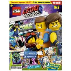 Набор лего - Журнал LEGO Муви выпуск №2 2019
