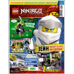 Набор лего - Журнал LEGO Ниндзяго выпуск №6 2019