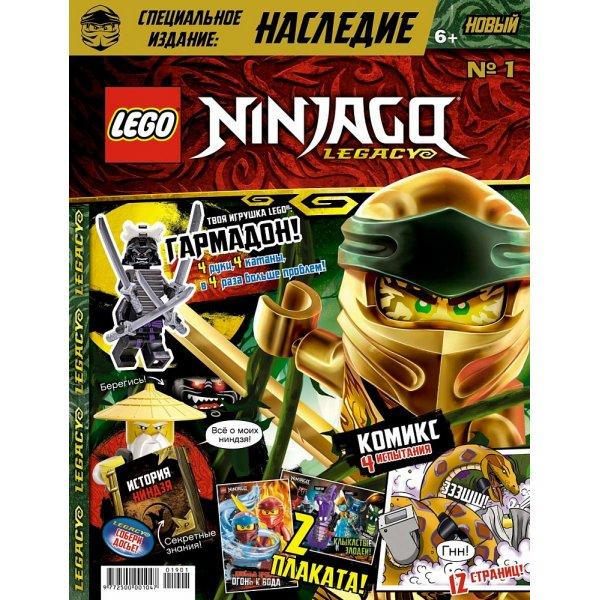 Набор Лего Журнал LEGO Ниндзяго Легаси выпуск №1 2019