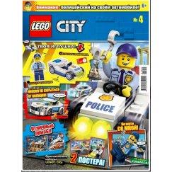 Журнал №4 (2019) (Lego City)