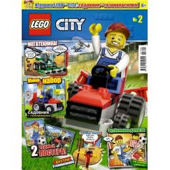 Журнал Lego City №2 (2019)