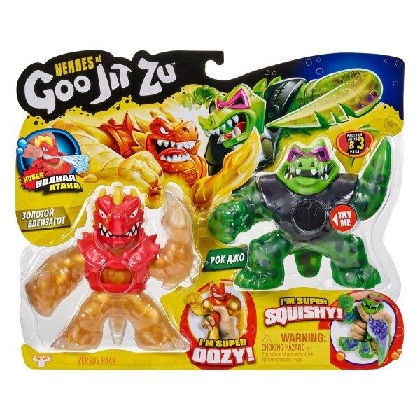 38648 Гуджитсу Игровой набор Блейзагот и Рок Джо Водная Атака тянущаяся фигурка ТМ GooJitZu