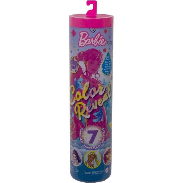 Игровой набор Barbie В2 Color Reveal Monochrome Doll Сюрприз с аксессуарами GTR94