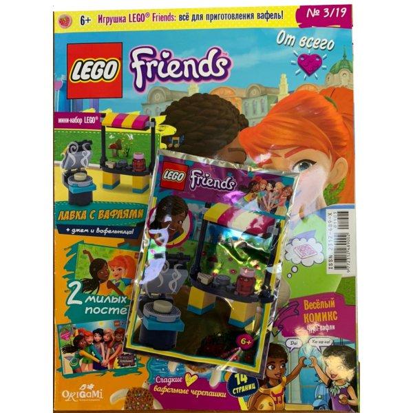 Журнал Lego Friends №3 (2019)