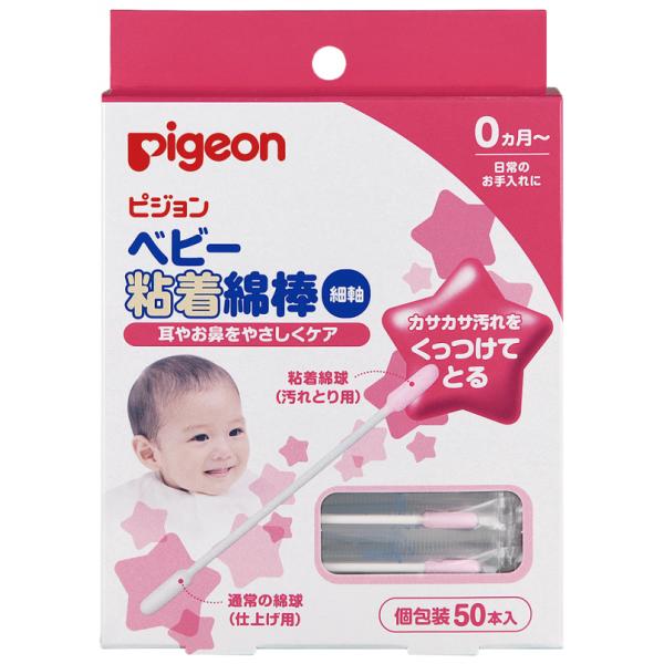 15117 Ватные палочки Pigeon с липкой поверхностью в индивидуальной упаковке, 50 шт.