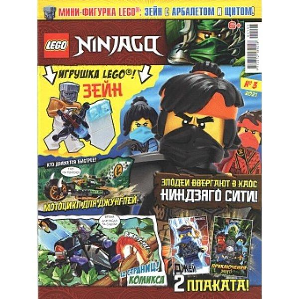 Журнал Lego Ninjago № 03 (2021)