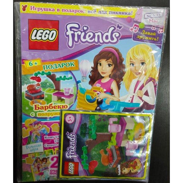 Журнал Lego Friends № 05 (2015)
