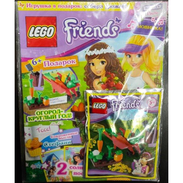 Журнал Lego Friends № 07 (2015)