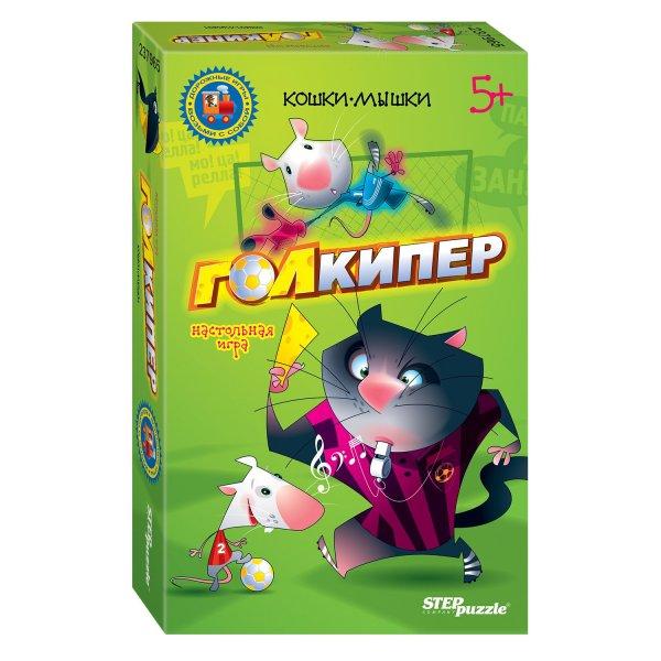 Игра настольная Step Puzzle Голкипер 76566