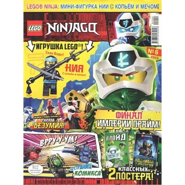 Журнал Lego Ninjago № 06 (2020)