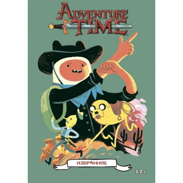 978-5-04-101586-2 Adventure Time. Избранное. Том 1 (Панагария А., Ота Ю., Тобин П. и др.)