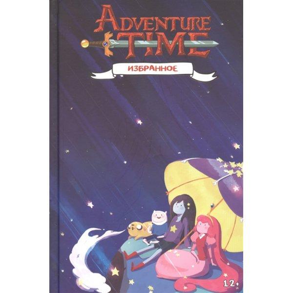 978-5-91339-841-3 Adventure Time / Время приключений. Избранное. Том 2 (Аллегри Н., Гран М., Принс Л.)