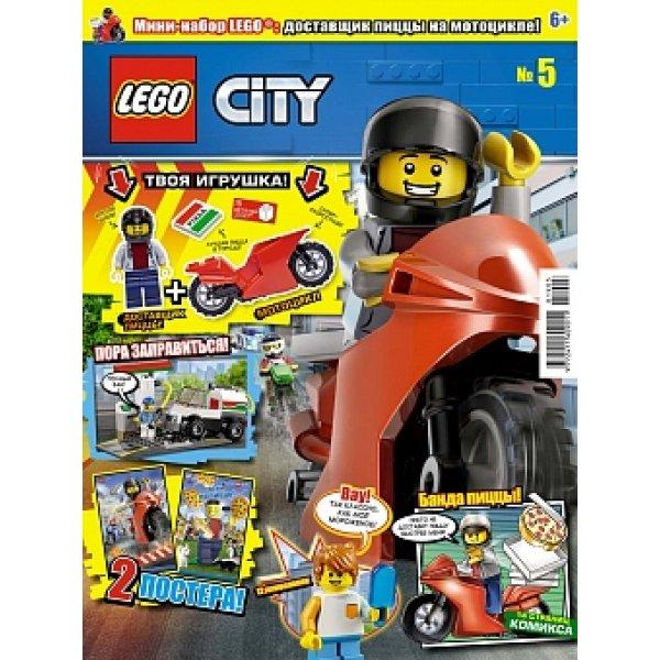 Журнал Lego City №5 (2019)