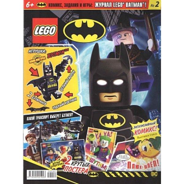 Журнал Lego Batman №2 (2020)
