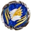 37697 Игровой набор Alpha Toys Infinity Nado Ares Wings 37697