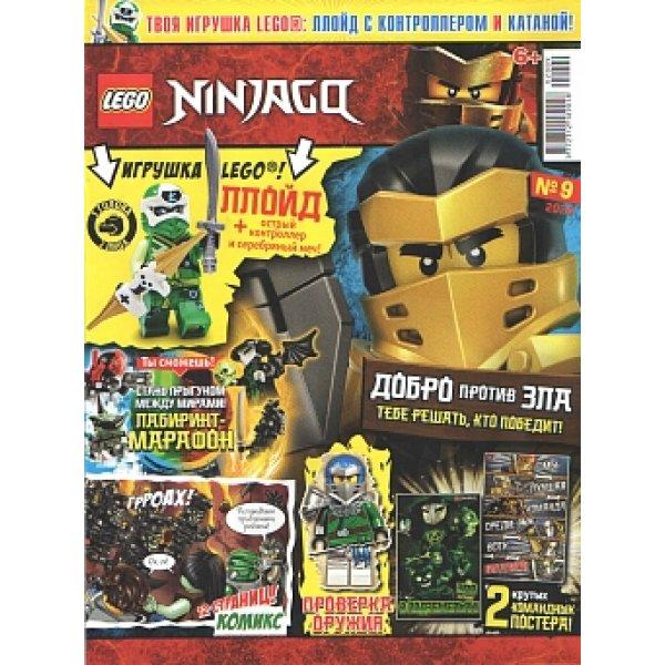 Журнал Lego Ninjago № 09 (2020)