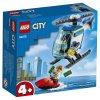 Набор лего - Конструктор LEGO City 60275 Полицейский вертолёт