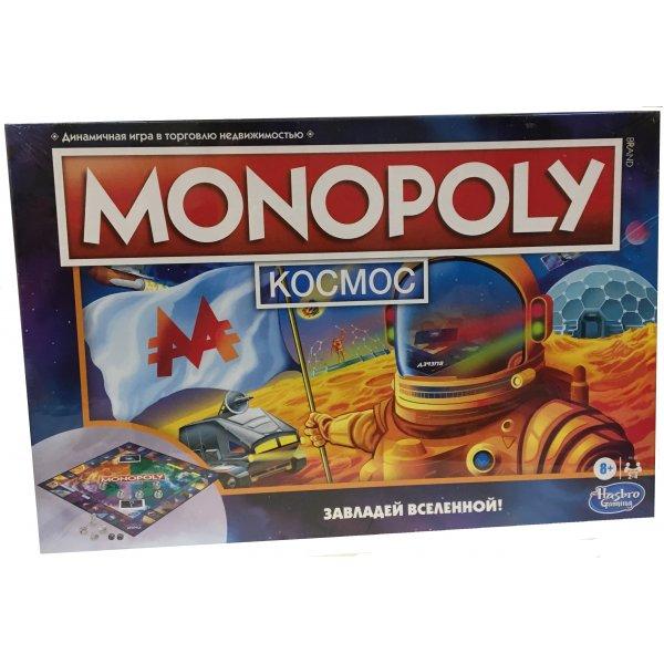 Игра настольная Монополия Космос F0132