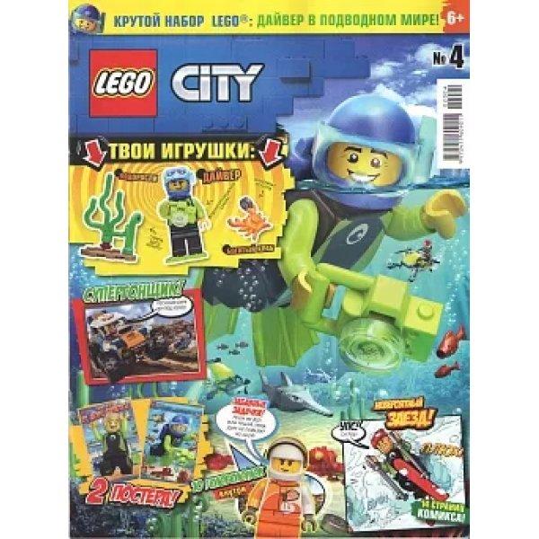 172217 Журнал Lego City №4 (2020)