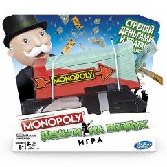 Настольная игра Hasbro E3037121 Монополия Деньги на воздух