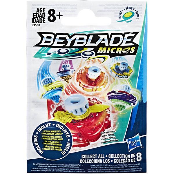 Игровой набор Beyblade B9508