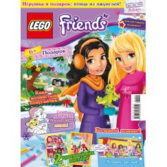 Lego Friends 9000016168 Журнал Lego Friends №01 (2016)