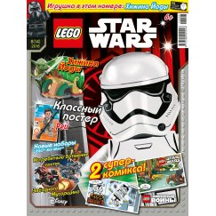 Журнал Lego Star Wars №8(14) (2016)