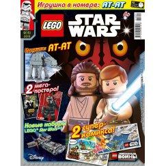 Журнал Lego Star Wars №9(15) (2016)