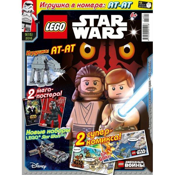Lego Star Wars 9000016815 Журнал Lego Star Wars №9(15) (2016)