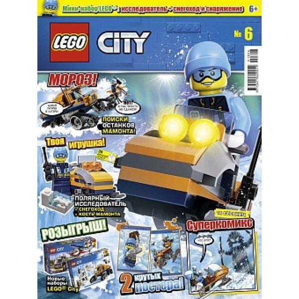 Lego City 162431 Журнал Lego City № 06 (2018)