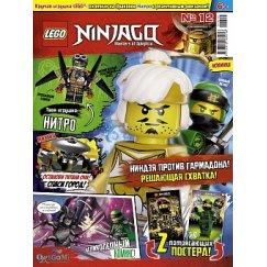Набор лего - Журнал Lego Ninjago № 12 (2018)