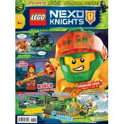Набор лего - Журнал Lego Nexo Knights № 09 (2018)