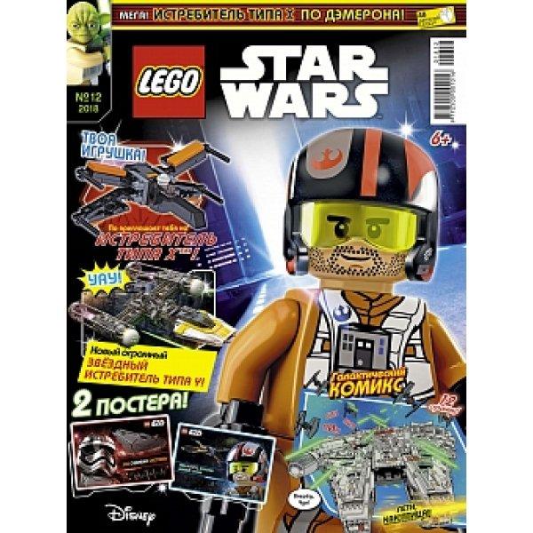 Lego Star Wars 162434 Журнал Lego Star Wars № 12 (2018)
