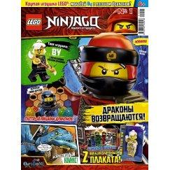 Журнал Lego Ninjago № 01 (2019)