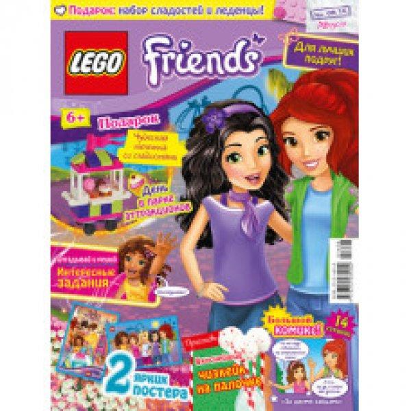 Журнал Lego (лего) friends № 8 2016