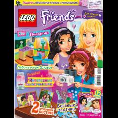 Журнал Lego (лего) friends № 9 2016