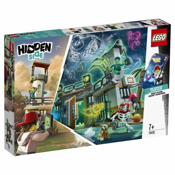 LEGO Hidden Side 70435 Заброшенная тюрьма Ньюберри