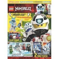 Журнал Lego Ninjago №04 (2020)