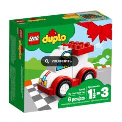 Лего 10860