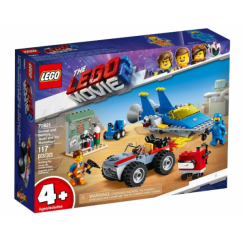 Лего 70821 LM2 Emmet and Benny's Build and Fix Workshop