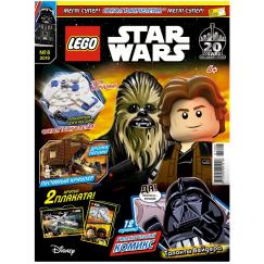 Lego журналы Журнал Lego Star Wars №8 (2019)